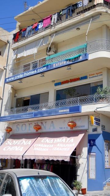Typical-4-story-appartment-block-agios-nikolaos