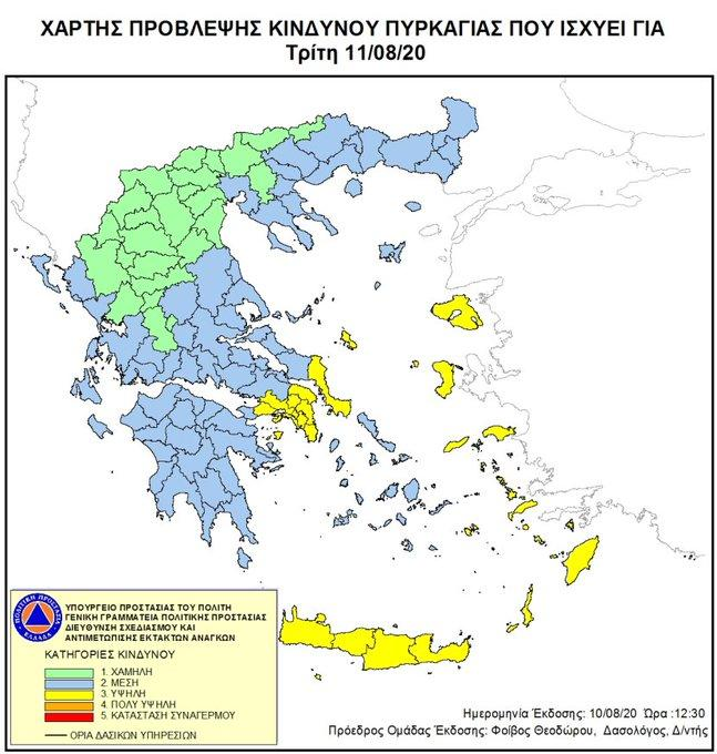 Greece Map-Civil Protection-Fire Risk-11-Aug-2020