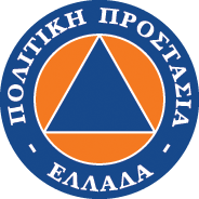 Greek Government Department logo Issuing Covid-19 Travel Certificates